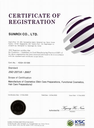 (주)썬로이_ISO 22716_인증서.pdf_page_2